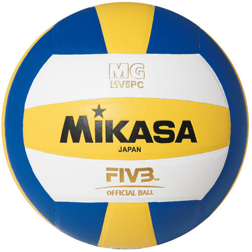 pelota-de-voley-mikasa-mv5pc-n5-cuero-sintetico-pegada-mv5pc