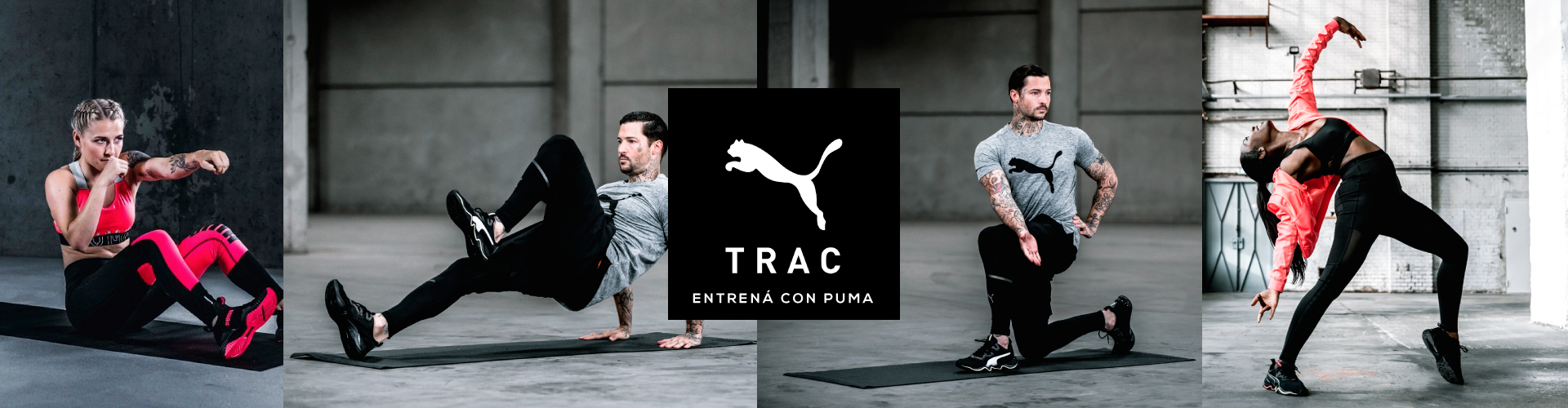 Puma Trac