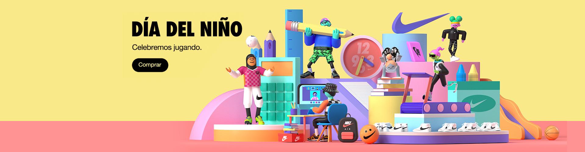 Ninos Nike