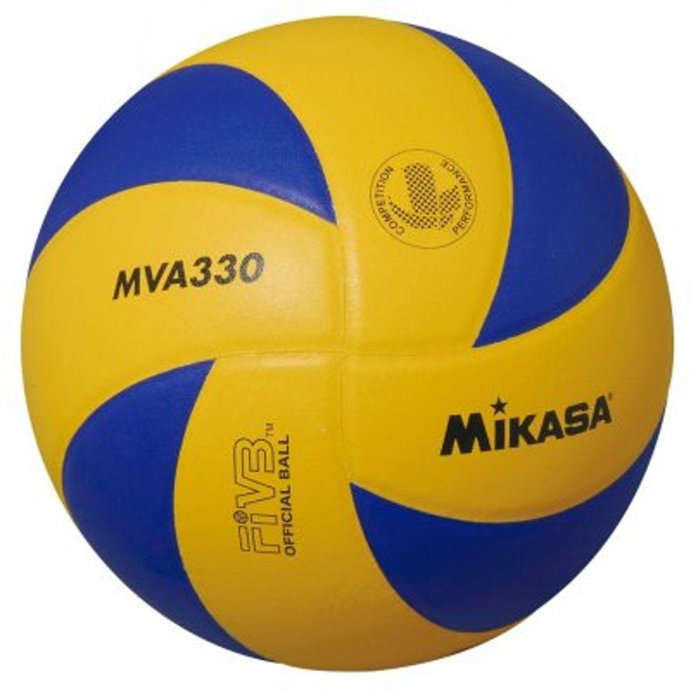 medidas del balon de voleibol para hombres y mujeres