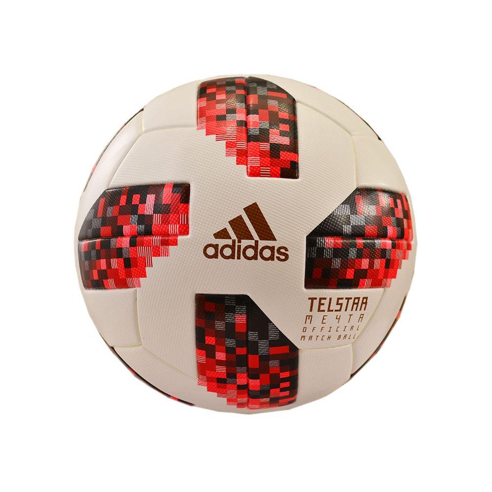 bc4df5924 PELOTA DE FÚTBOL ADIDAS WORLD CUP FIFA OFICIAL - redsport